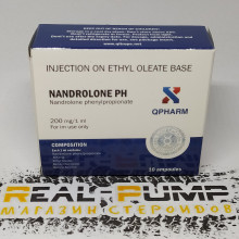 Nandrolone PH (Qpharm)