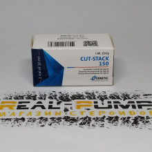 Cut-Stack 150 (Genetic)