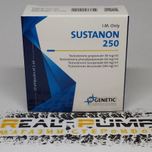 Sustanon (Genetic)